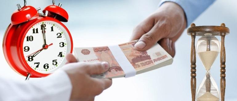 Директору УК в Усолье назначили обязательные работы за неоплату счетов.