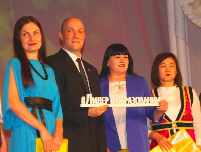 В Ангарске за звания «Учитель года» и «Воспитатель года» в борьбу вступили 26 педагогов.