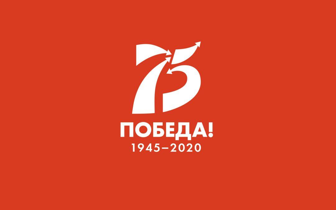 В Ангарске идёт подготовка к мероприятиям, посвященным 75-летию Победы в Великой Отечественной войне.