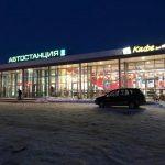 Не лишится ли Ангарск автовокзала после смены собственника здания?