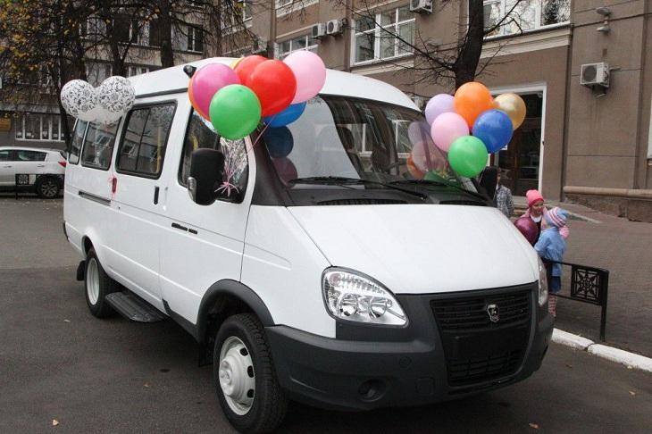 Многодетные семьи приглашают принять участие в конкурсе по предоставлению автотранспорта.
