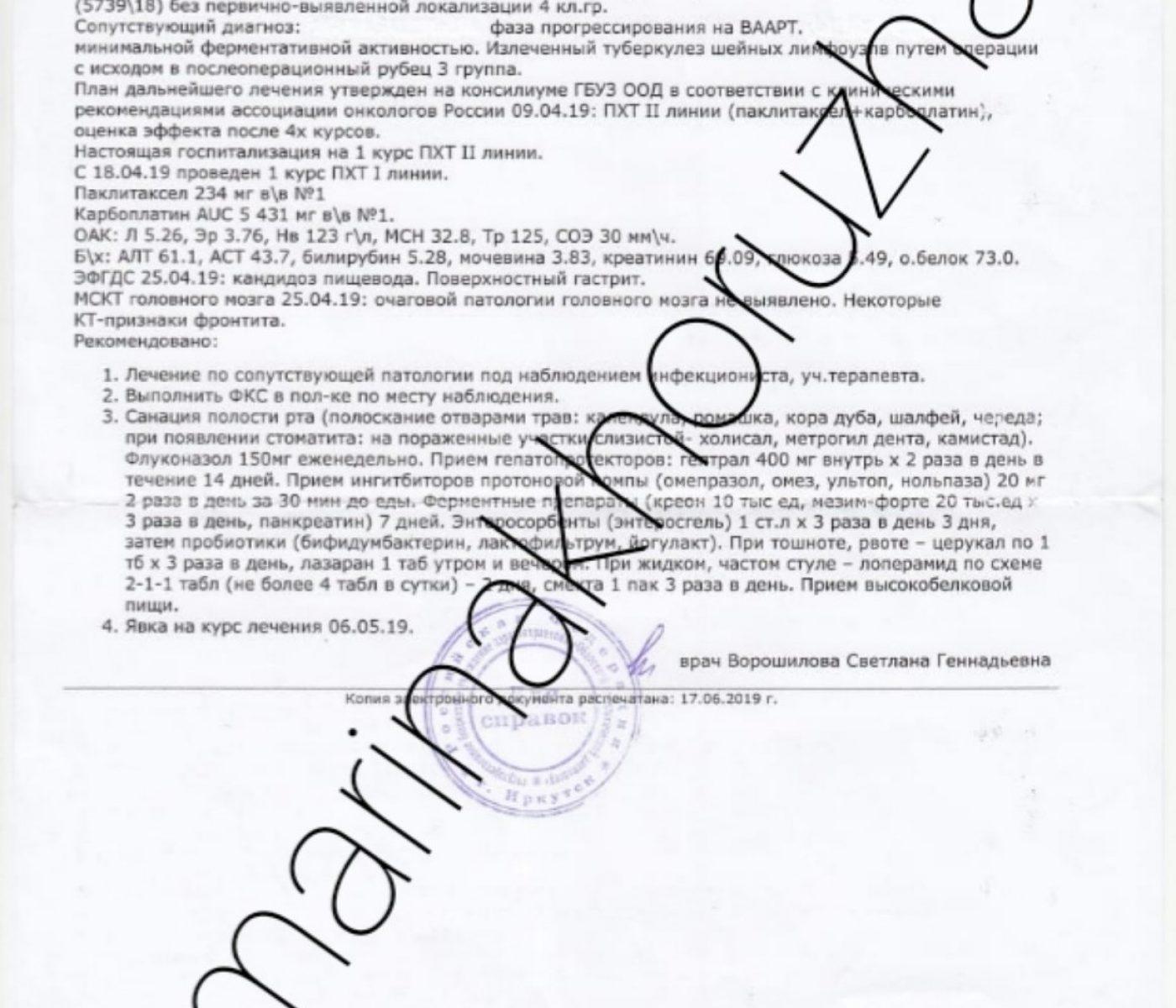IMG-45436402f7bbf10db6c8c552298fef85-V