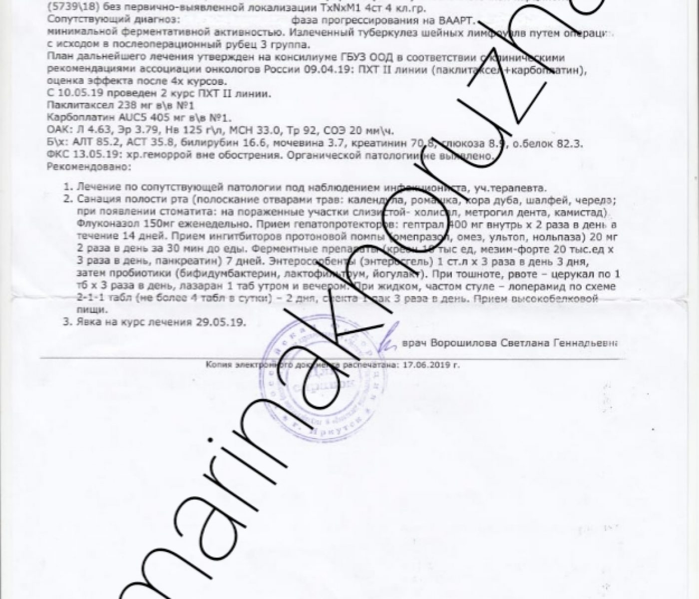 IMG-e97606f1634e4578f5cbfd6af10fa071-V