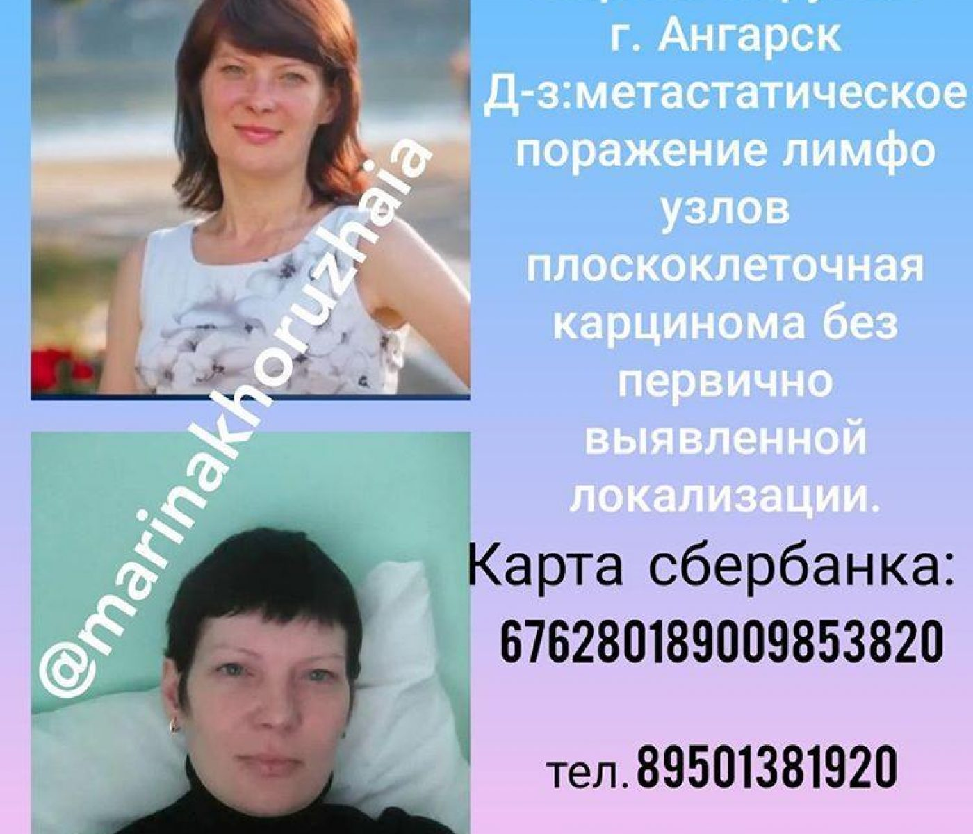 IMG_20200118_234322_089