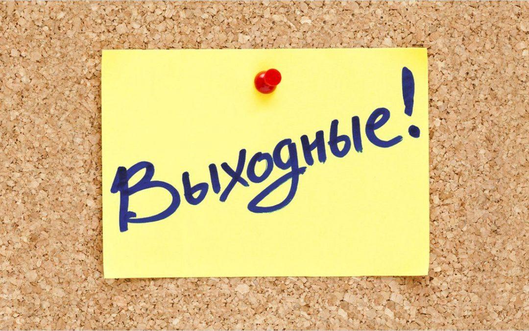 Обзор мероприятий на выходные в Ангарске и Иркутске.
