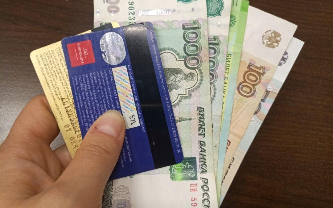 Ангарчанка лишилась 260 тысяч рублей, пытаясь продать шубы через интернет.