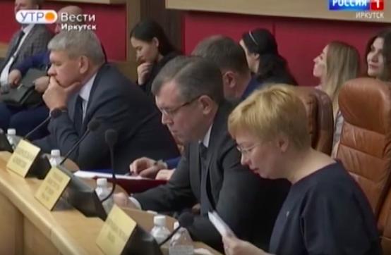 Законопроект о запрете продажи электронных сигарет обсудили на сессии ЗакСобрания.