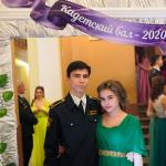 Традиционный кадетский бал прошёл в Ангарске.