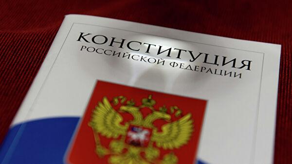Голосование по поправкам в Конституцию России пройдет 22 апреля.