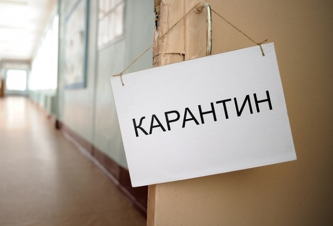 Карантин в школах Ангарска продлили до 20 февраля.