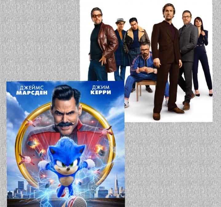 2 премьеры в ангарских кинотеатрах, которые стартуют уже сегодня, 13 февраля.