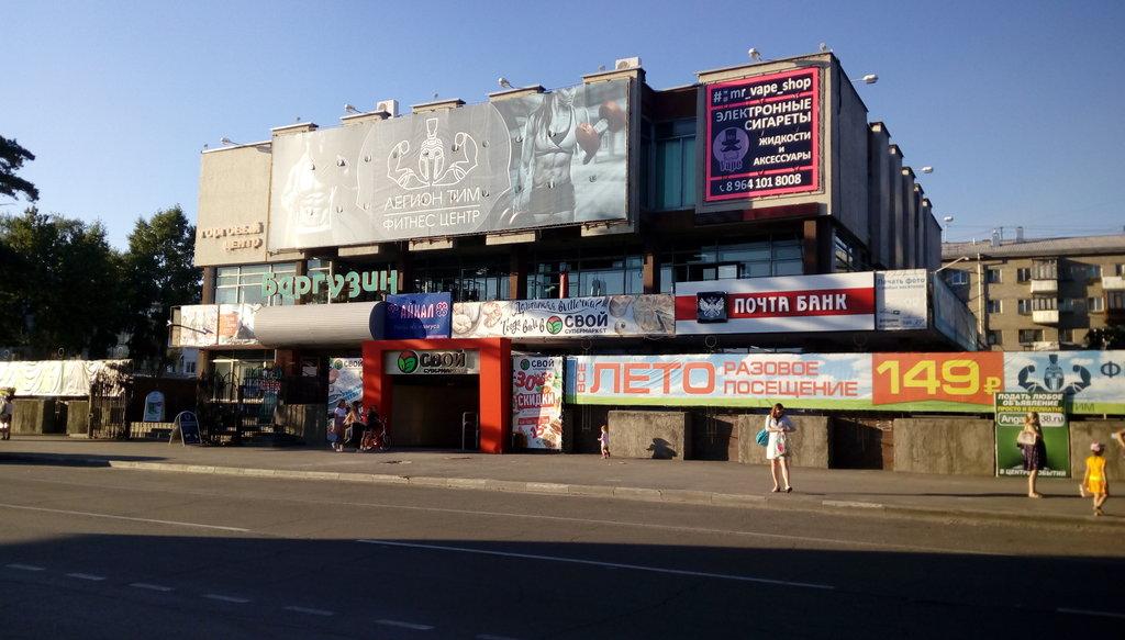 Нарушение требований пожарной безопасности в трех торговых центрах Ангарска устранены.