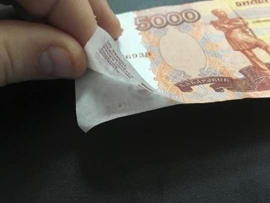 4 случая подделки денежных купюр выявили в Ангарске с начала года.