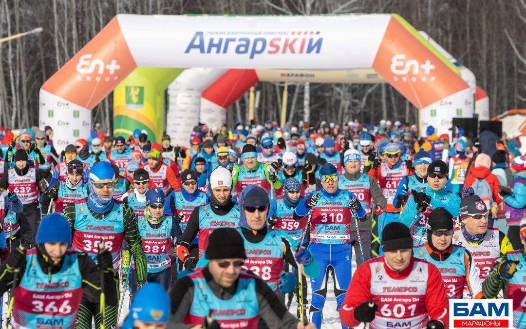 «БАМ Ангарский марафон» стал рекордным в Сибири по количеству участников