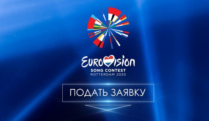 Названы кандидаты на участие в Евровидении от России.