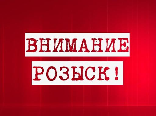 Сотрудники полиции в Усолье-Сибирском разыскивают без вести пропавшую женщину.