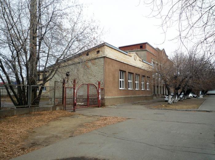 Десять спортивных объектов отремонтируют в Иркутской области в 2020 году