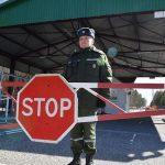 Россия полностью закрыла госграницу