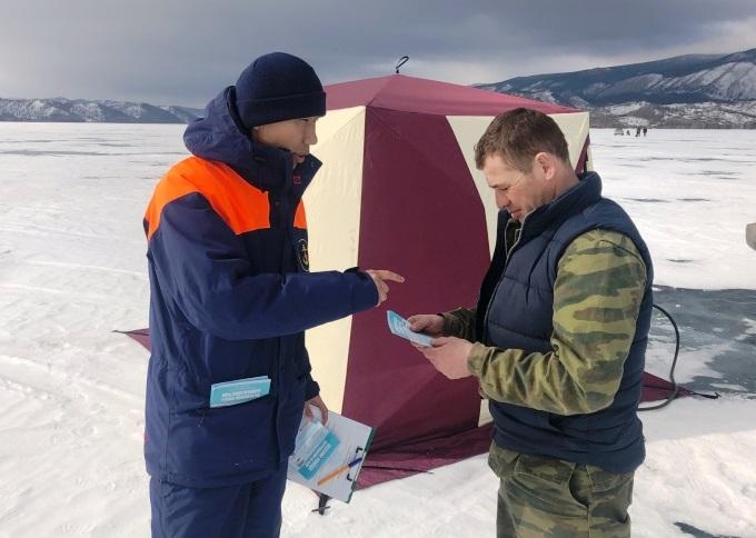 В области стартовала акция МЧС «Безопасный лёд»