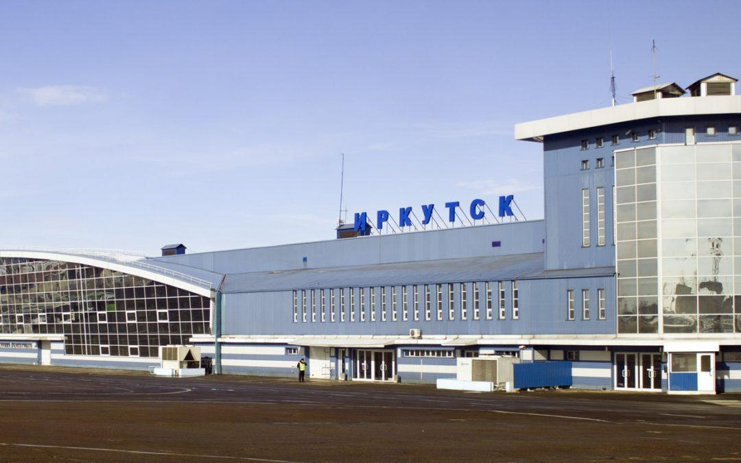 Воздушный замок, или хроника планов построить новый иркутский аэропорт