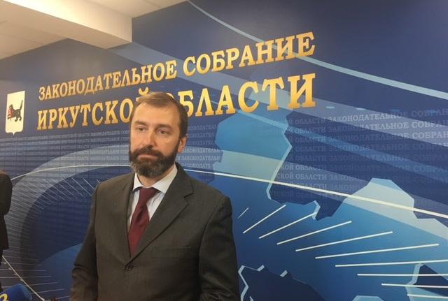 Законодательное Собрание Иркутской области выбрало нового председателя