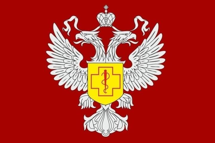 Управление Роспотребнадзора по Иркутской области возглавил Дмитрий Савиных