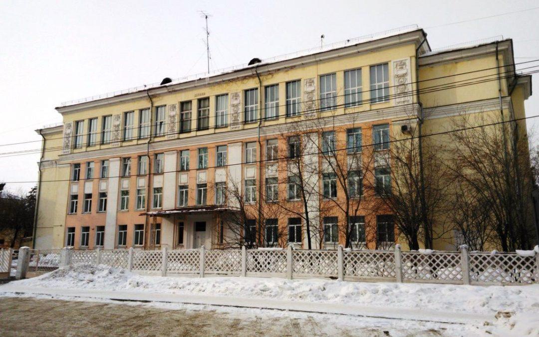 Сибирские школы решили перейти на дистанционное обучение