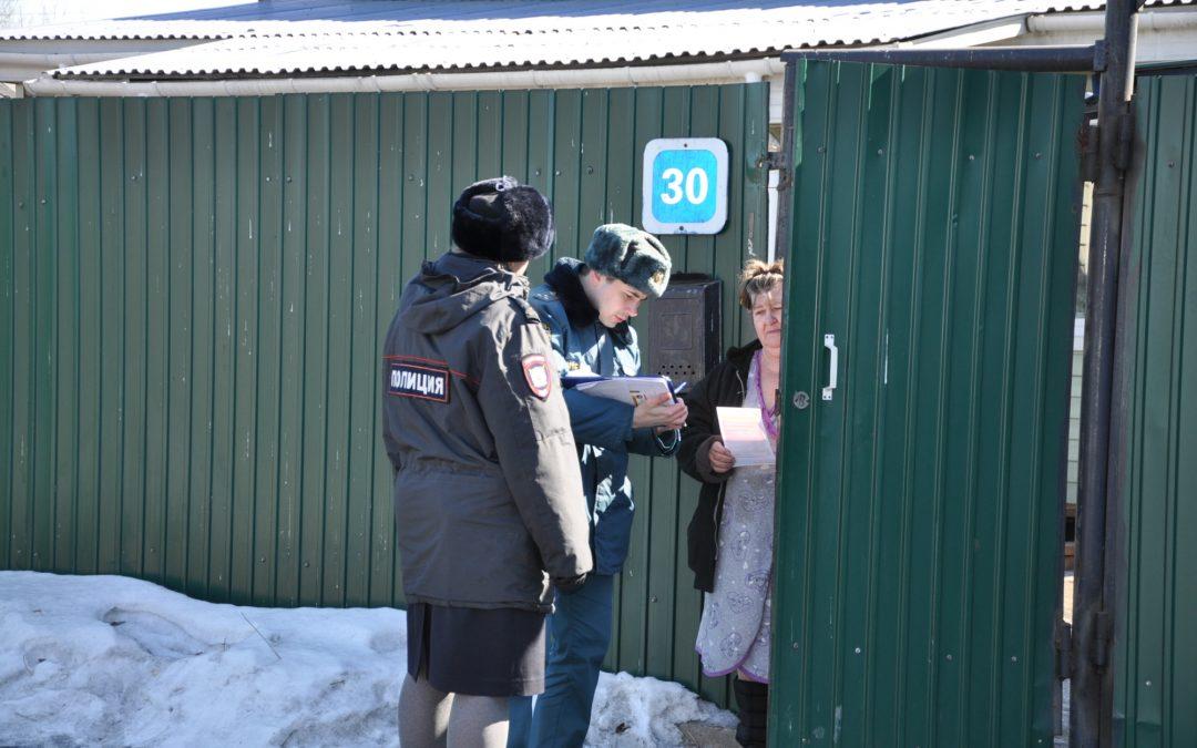 Внимание! Обращение МЧС к населению Иркутской области