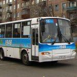 Под нажимом общественности автобусы вернули на маршруты!