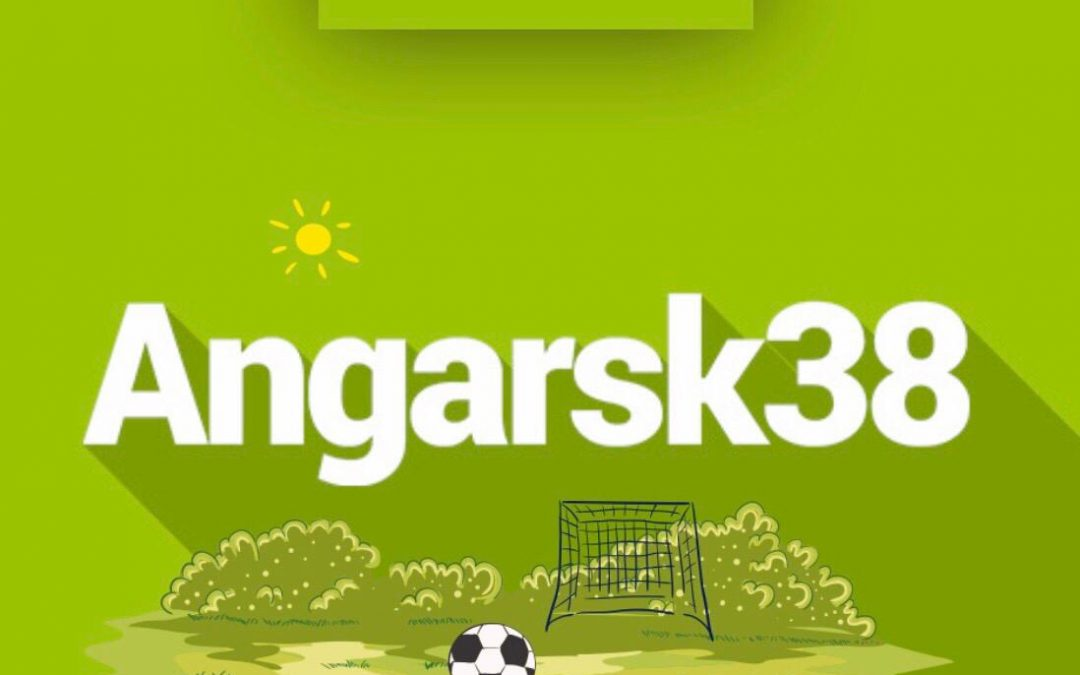 Футбол Ангарска
