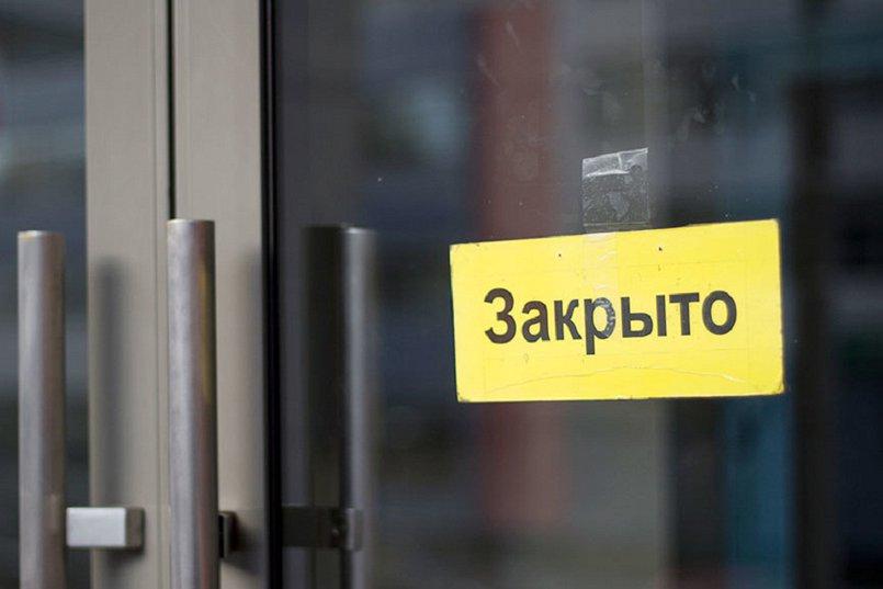 Режим самоизоляции в Приангарье продлен до 31 мая
