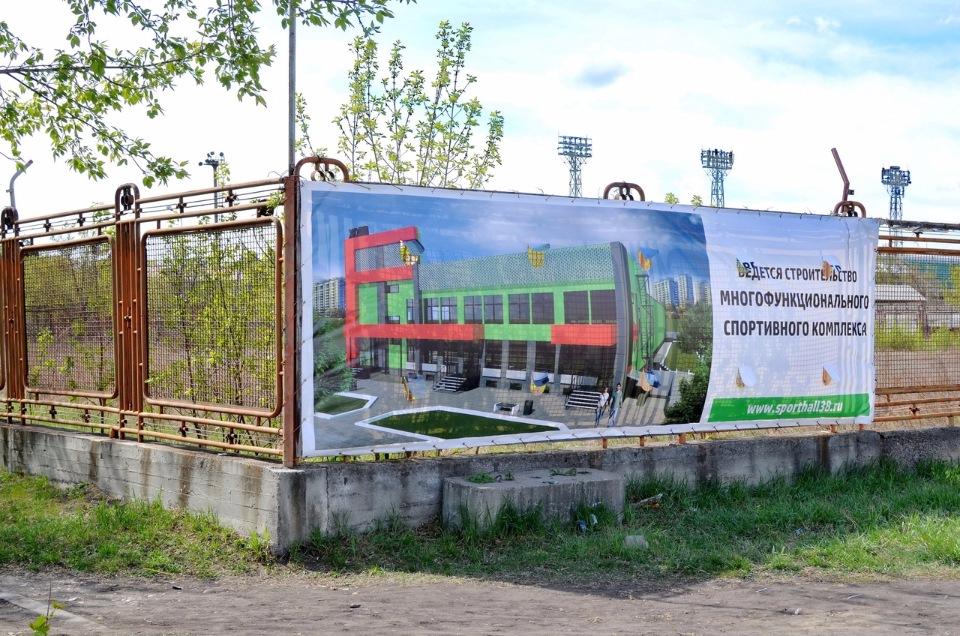 В Ангарске началось строительство теннис-холла