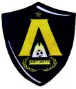 Легенда футбол Ангарск