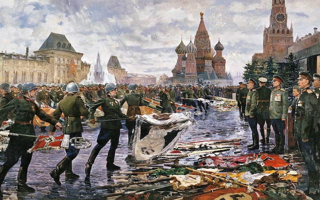 Прямая трансляция Парада в честь 75-летия Победы в ВОВ (Москва)