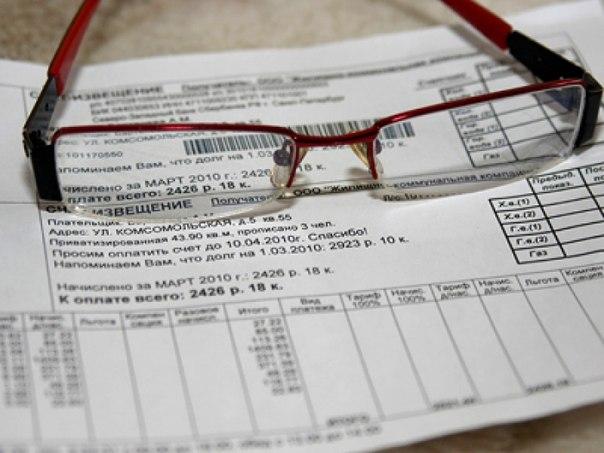 С 1 июля в Иркутской области вырастут тарифы на коммунальные услуги
