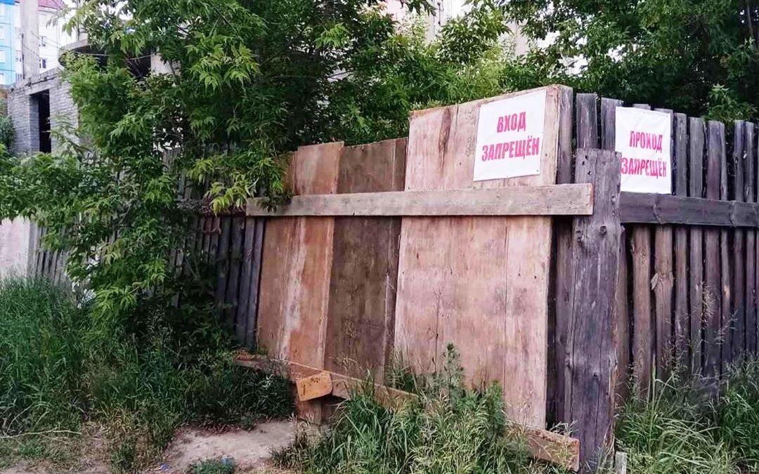 Чтоб не сесть в тюрьму собственник огородил недострой забором