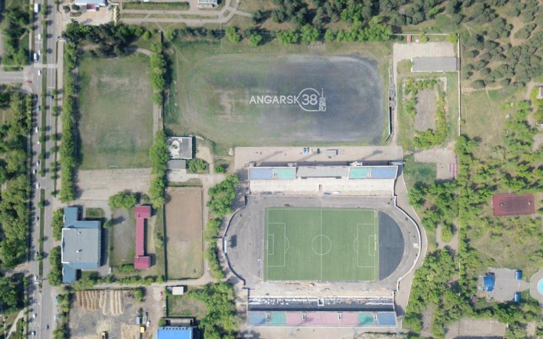 Возле «Ангары» в этом году будет уложено искусственное футбольное поле