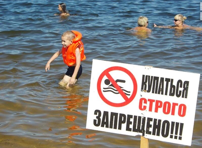 Акция «Вода — безопасная территория» проходит в Иркутской области