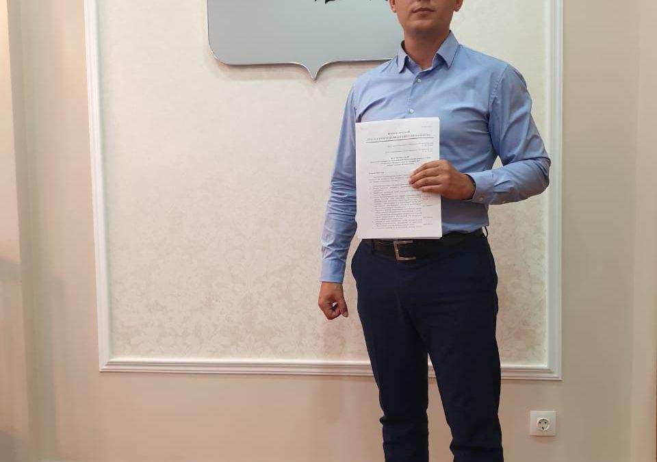 Дмитрий Тютрин — кандидат в мэры АГО от ЛДПР