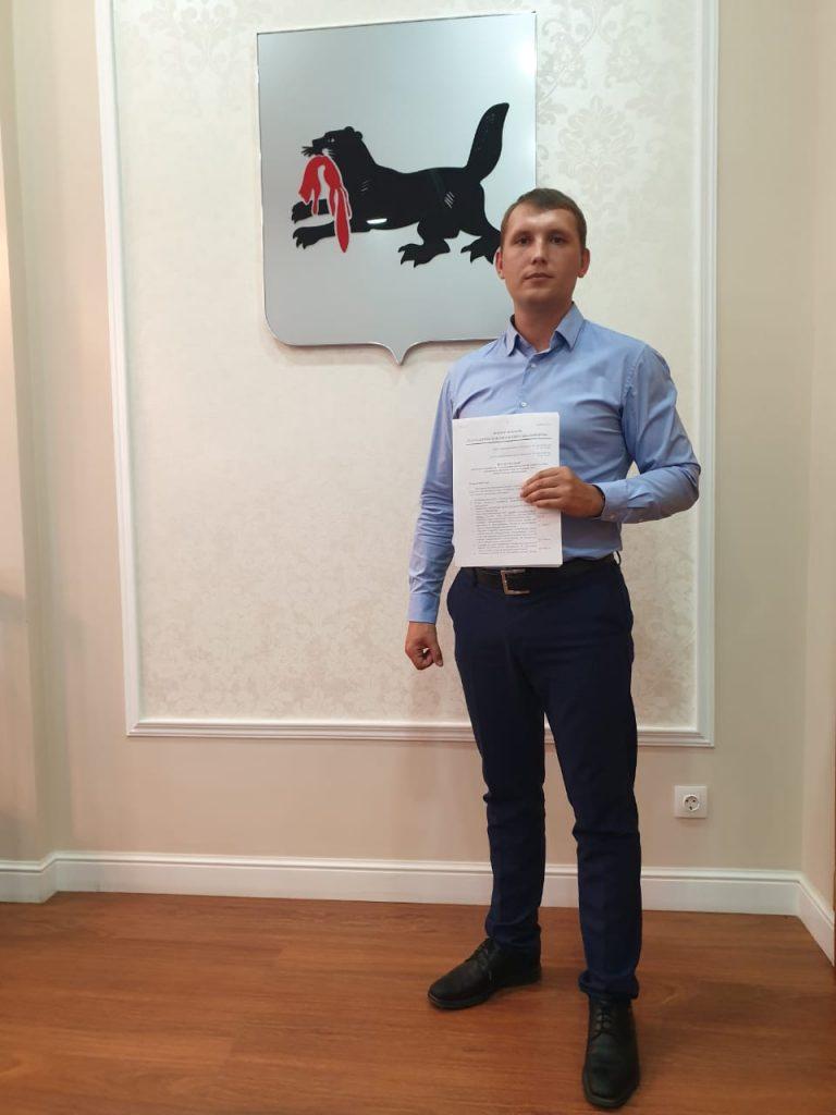 Дмитрий Тютрин ЛДПР