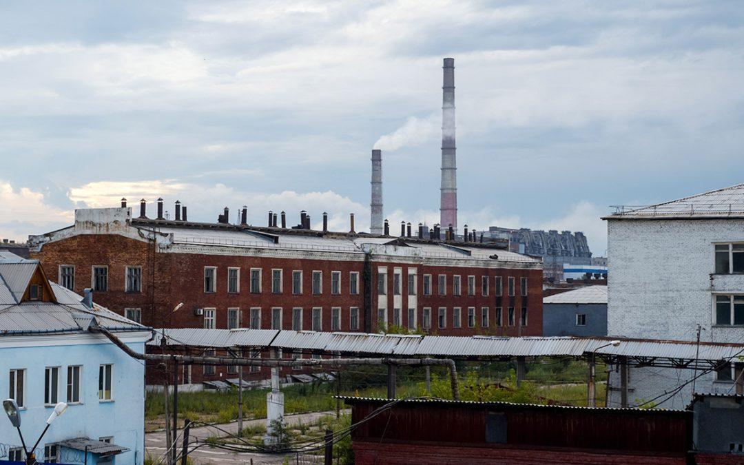 Владимир Путин обсудил экологическую ситуацию в Усолье-Сибирском