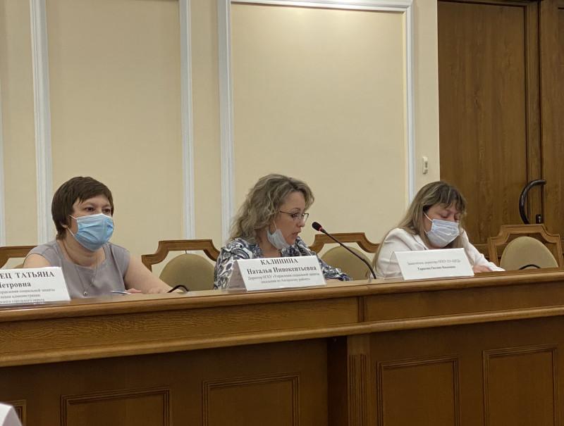 Вопросы профилактики социального сиротства обсудили в мэрии