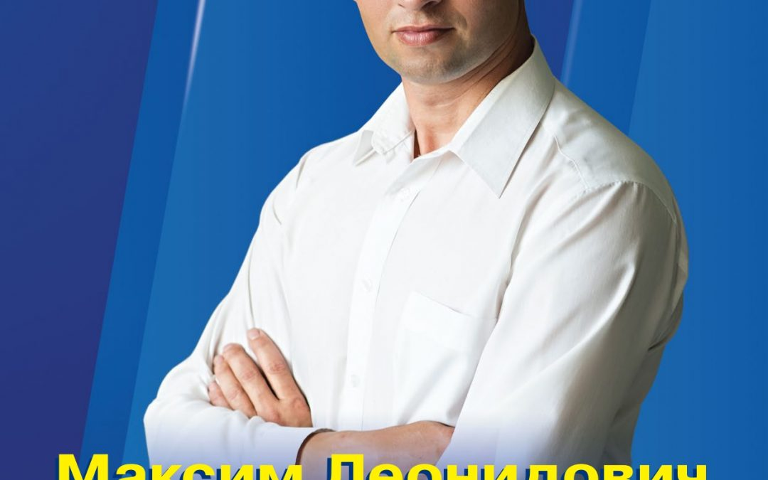 Иванов Максим — кандидат в депутаты Думы АГО. 4 округ