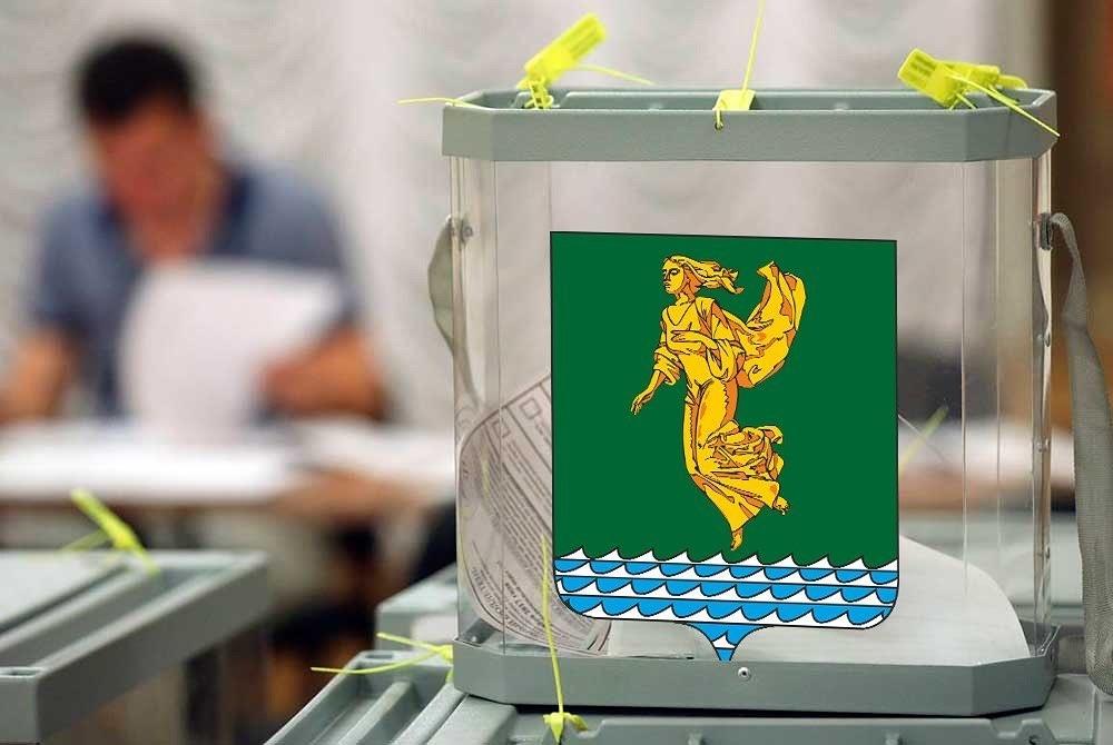 Выборы 2020 в Иркутской области: информация по явке