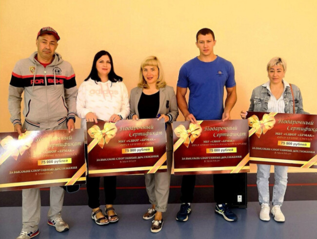 Спортшкола «Ермак» получила средства на приобретение инвентаря