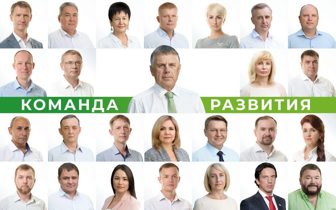 Сергей Петров и кандидаты в депутаты обсудили программу развития Ангарского городского округа
