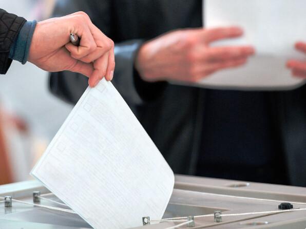 В Ангарском округе подвели итоги выборов