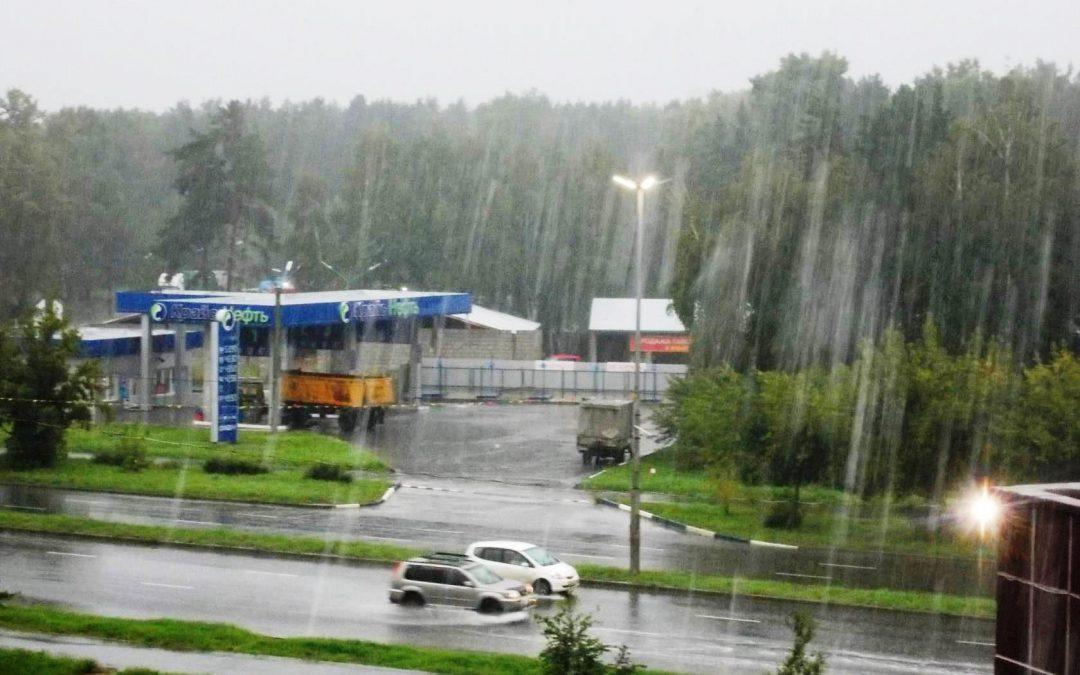 Прогноз погоды в Ангарске на 19 и 20 сентября
