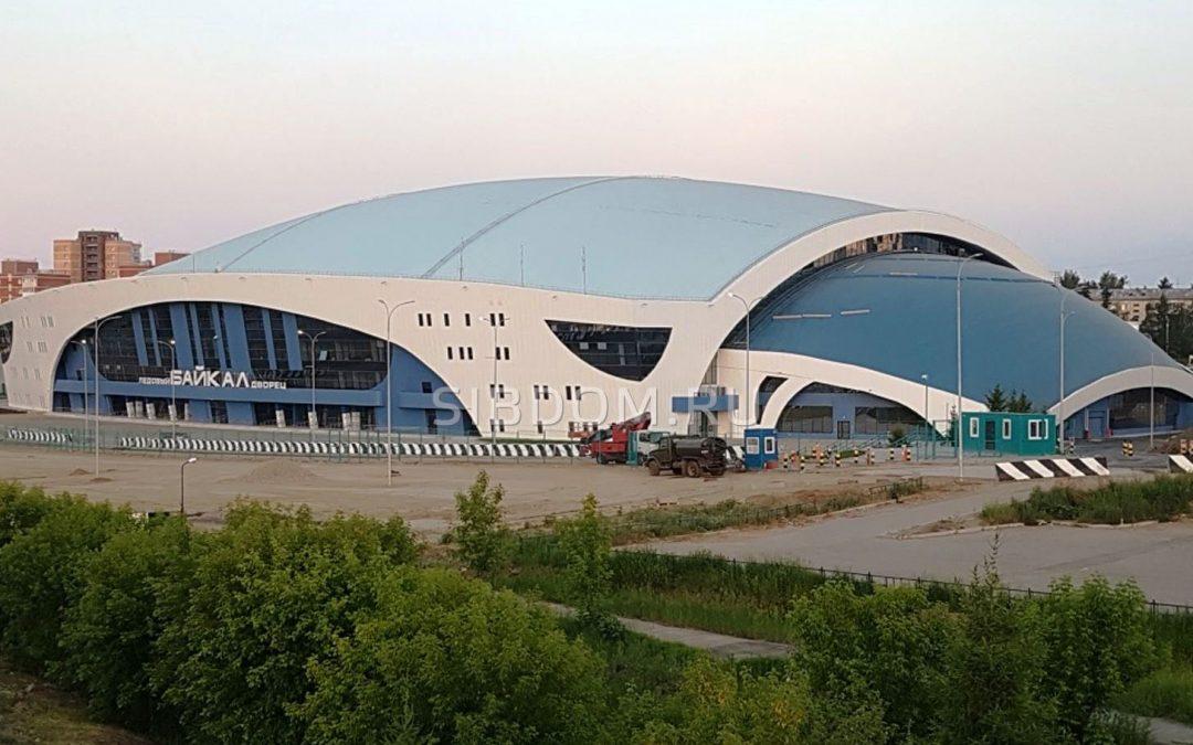 В Иркутске состоялось открытие ледового дворца «Байкал»