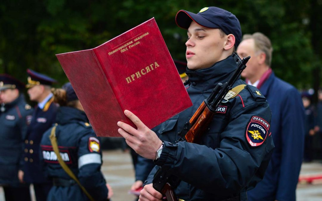 УМВД России по Ангарскому округу приглашает на работу